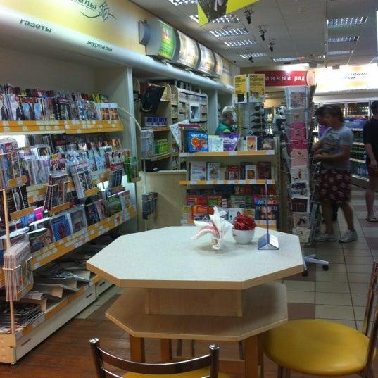Photo taken at АЗС BP & Wild Bean Café by Axon B. on 6/12/2012