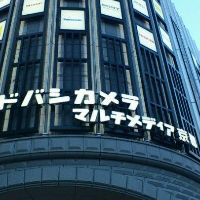 Photo taken at ヨドバシカメラ マルチメディア京都 by Shigeki N. on 11/26/2011