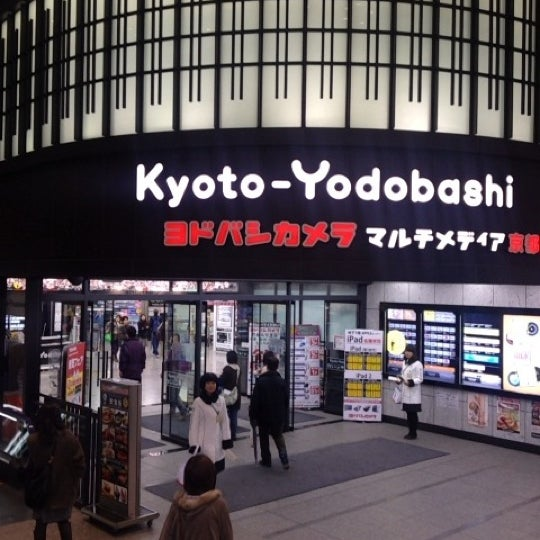 Photo taken at ヨドバシカメラ マルチメディア京都 by bikabika on 3/17/2012