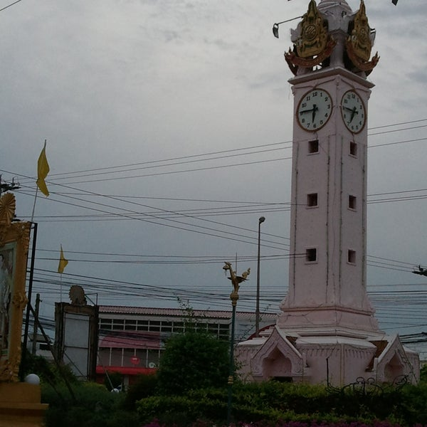 Photo taken at Maha Sarakham Clock Tower by Yutthachai U. on 8/5/2011