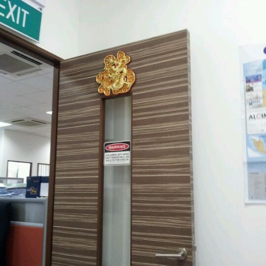 Photo taken at LEWA PTE LTD by Amos on 1/11/2012