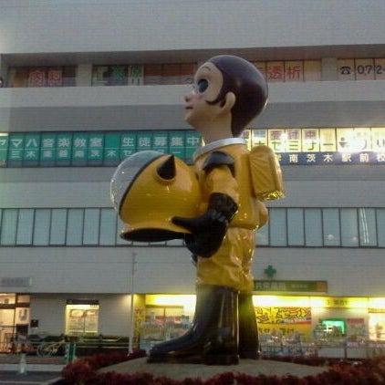 Photo taken at 阪急 南茨木駅 (Minami-ibaraki Sta.) (HK-68) by Tom Y. on 3/6/2012