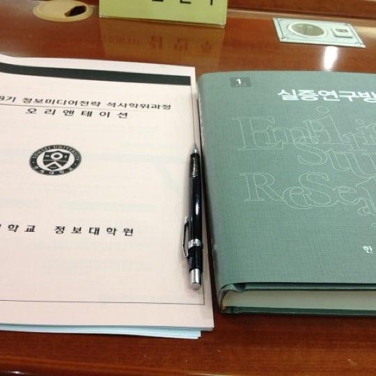 Photo taken at 연세대학교 새천년관 (Yonsei University, New Millennium Hall) by Minju K. on 3/2/2012