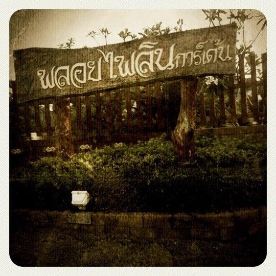 Photo taken at พลอยไพลินการ์เด้น by Thapani D. on 4/28/2012