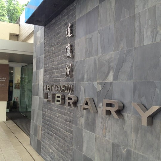 Photo taken at Lien Ying Chow Library 连瀛洲图书馆 by Manh Hung N. on 3/17/2012