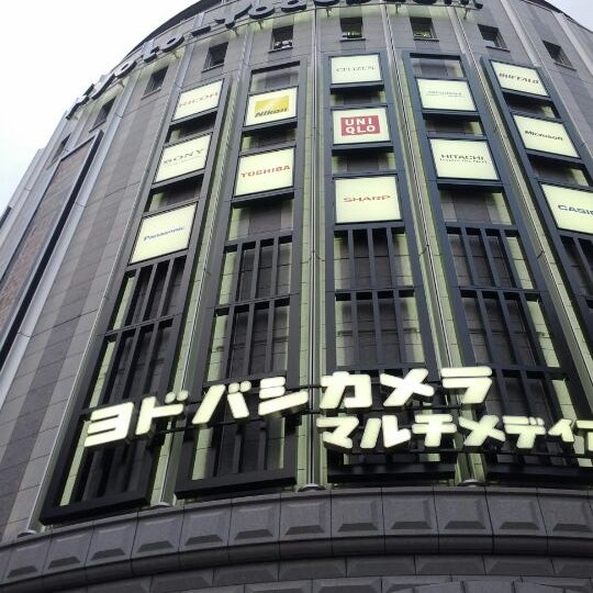 Photo taken at Kyoto-Yodobashi by Shuichiro O. on 12/29/2011