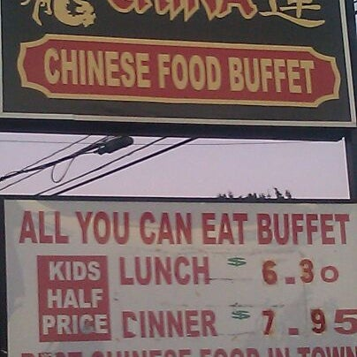 Chinese Food In Midtown Memphis