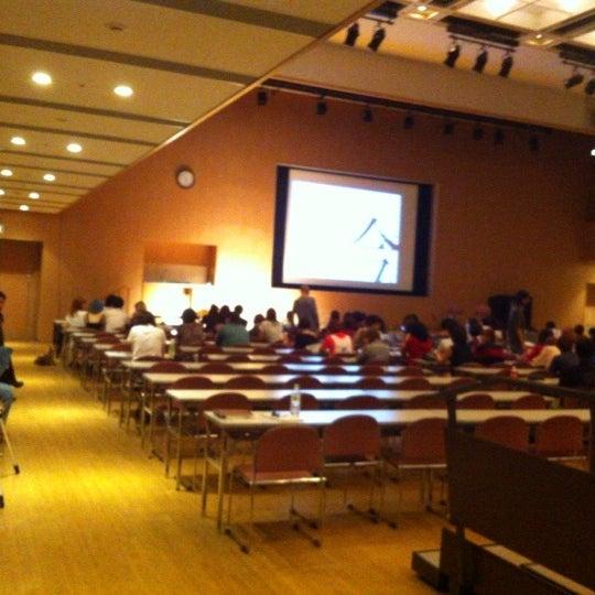 Photo taken at Bunka Gakuen University by Yasunari S. on 7/7/2012