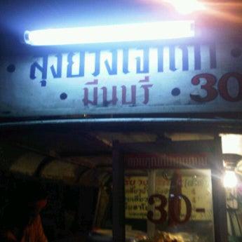 Photo taken at ก๋วยเตี๋ยว ลุงยวง by PK O. on 12/4/2011