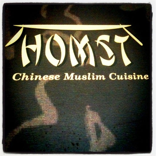 {RECOMMENDED} Yummy Chinese Muslim Cuisine restaurant run by Chinese hubby (chef) & Muslim wifey. Cuba, jangan tak cuba ;)