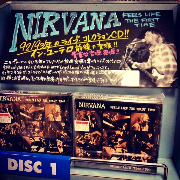 Photo taken at TOWER RECORDS 郡山店 by shinnya k. on 4/6/2012