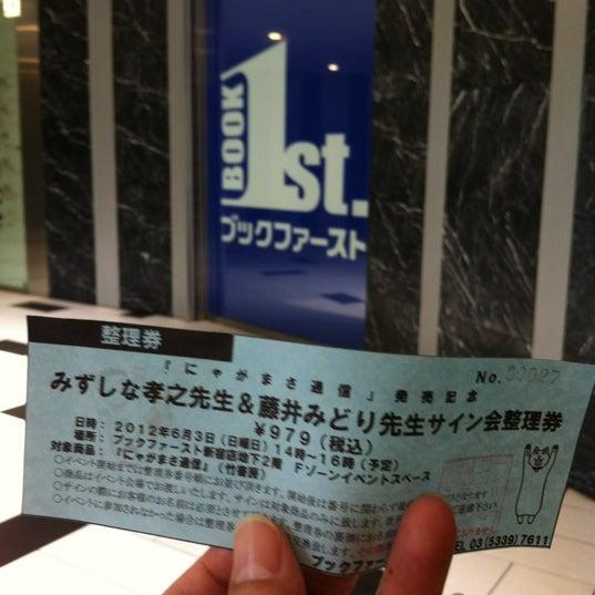 Photo taken at Book 1st. by kazuhiro f. on 5/20/2012