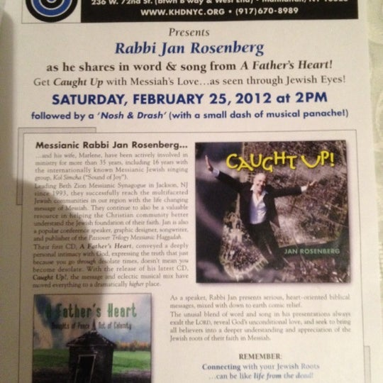 Photo taken at Kehilath HaDerekh - Congregation of The Way by Olivier K. on 2/25/2012