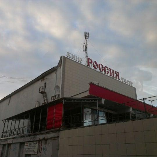 7/10/2012 tarihinde Миша М.ziyaretçi tarafından Кинотеатр «Россия»'de çekilen fotoğraf