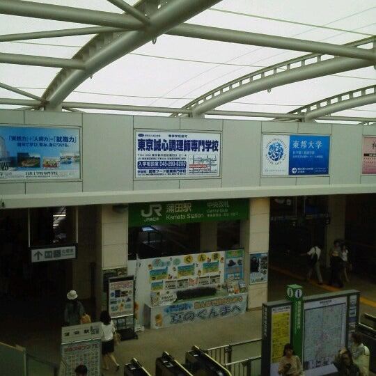Photo taken at GRANDUO Kamata by Koichiro G. on 6/24/2012