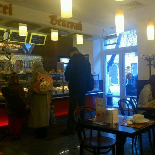Photo taken at Віденські Булочки by Juli U. on 2/17/2012