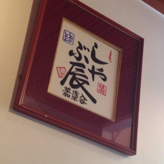 Photo taken at Shabu-Tatsu by Robert D. on 6/9/2012