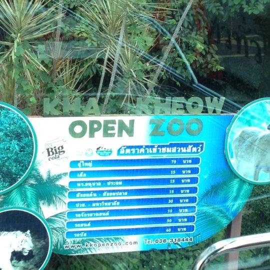 Photo taken at สวนสัตว์เปิดเขาเขียว (Khao Kheow Open Zoo) by Khuntik on 8/28/2012
