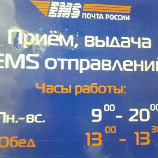 Диван 3 2 Санкт-Петербург