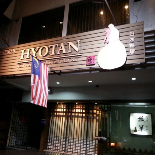 Photo taken at Hyotan Japanese Restaurant by Lukas F. on 8/13/2012