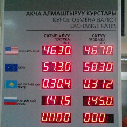 Где выгодный курс валюты в череповце