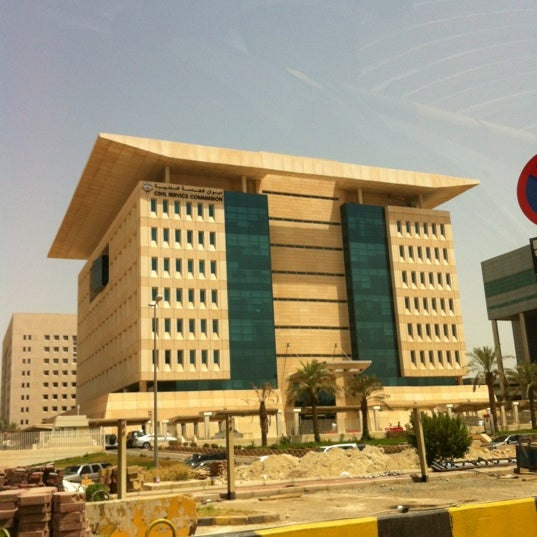 Photo taken at Civil Service Commission / ديوان الخدمة المدنية by Muneera B. on 6/18/2012