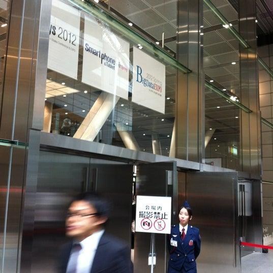 Photo taken at 東京国際フォーラム ガラス棟 by Kazuhiko H. on 2/28/2012