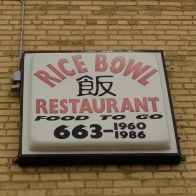 Chinese Food Mandan