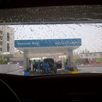 Photo taken at ADNOC Souq Al Bateen أدنوك سوق البطين by Emma on 6/23/2012