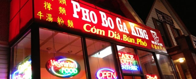 Photo taken at Pho Bo Ga King by Jon F. on 10/28/2012