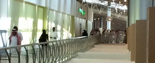 Photo taken at الأحوال المدنية by @Jeddah_Info_ on 12/8/2014