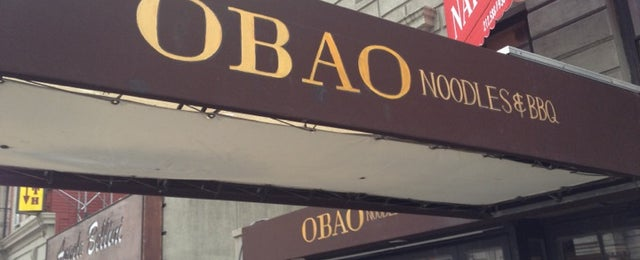 Photo taken at OBAO Midtown by Jason D. on 8/2/2012