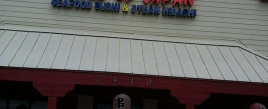 Photo taken at House of Japan-seafood Sushi and steak hibachi by Dr. Randy C. on 7/13/2012