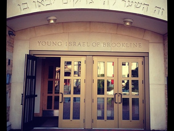 Me'ah Classic at Congragation Young Israel of Brookline! image