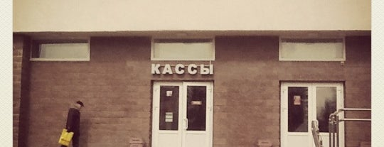 Кинотеатр «Киев» is one of Minsk Cinemas.