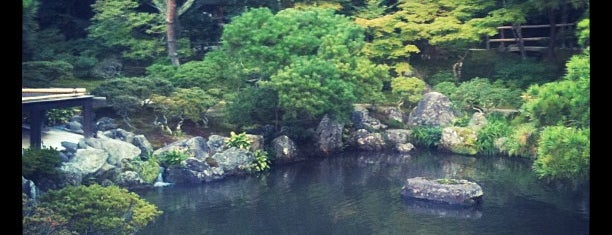 東山 慈照寺 (銀閣寺) (Ginkaku-ji Temple) is one of Japan must-dos!.