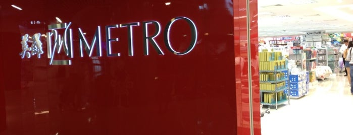 Metro is one of Metro Singapore.