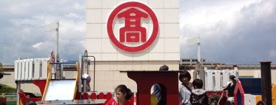 高島屋 港南台店 (Takashimaya Konandai) is one of 横浜・川崎のモール、百貨店.