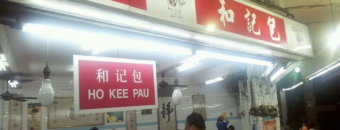 Hokee Pau (和记包) is one of Dimsum trail in Singapore.