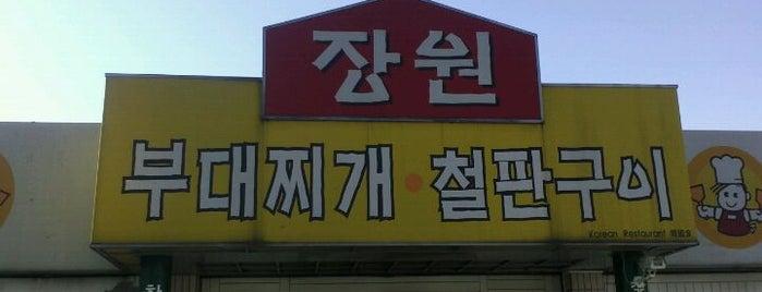 장원부대찌개 is one of 대구 Daegu 맛집.