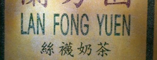 Lan Fong Yuen 蘭芳園 is one of 茶餐廳.