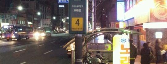 동묘앞역 (Dongmyo Stn.) is one of Subway Stations in Seoul(line1~4 & DX).