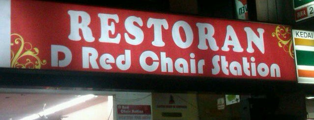 Restoran D Red Chair Station is one of SHISHA BERKUASA TINGGI.