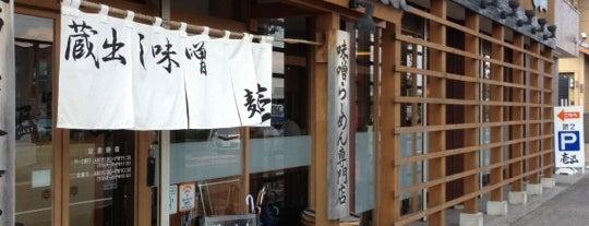 麺屋 壱正 小牧本店 is one of gdgd Club RaMEN's.