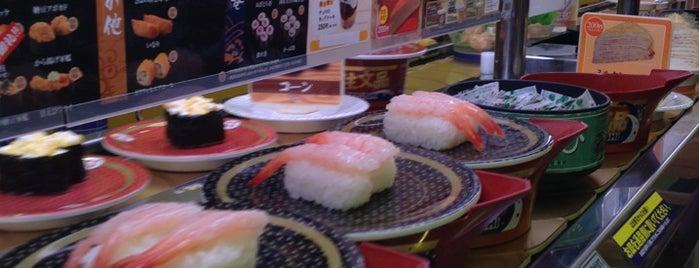 はま寿司 ウィラ大井店 is one of 飲食店.