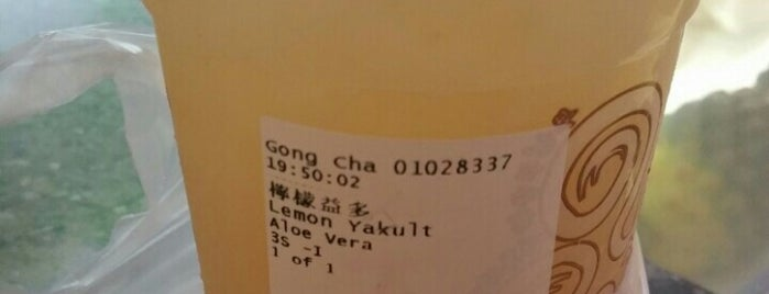 Gong Cha 贡茶 is one of Must-visit Food in Singapore.