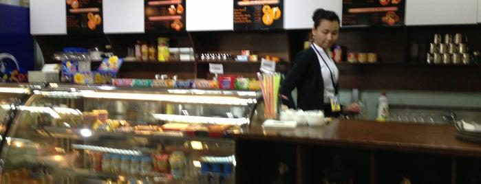 Chinggis Khaan International Airport (ULN) is one of Michel's tips.