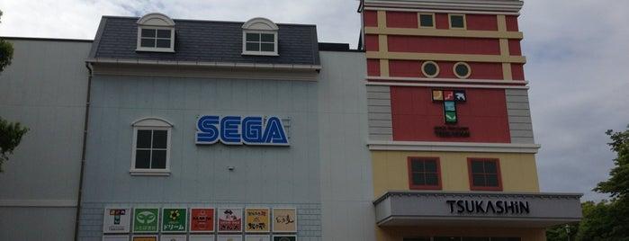 セガ つかしん is one of 関西のゲームセンター.