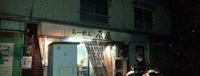 らーめん 辰屋 is one of 気になる場所.