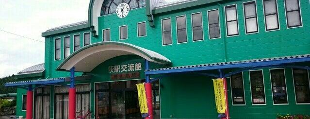 豊後荻駅 is one of 豊肥本線.